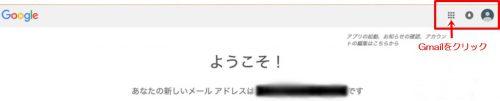 Gmailアドレス2つ (8)